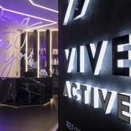 Vive_Active_Entrance